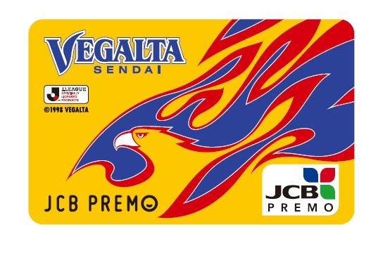 0919jcb-premo-osyare