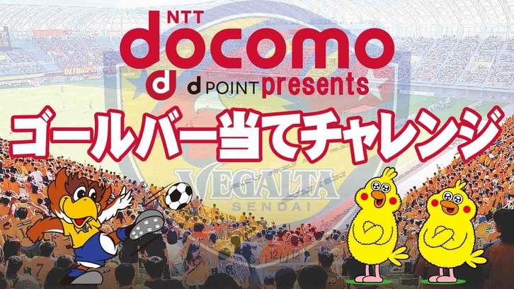 2018-0901-dpointgame
