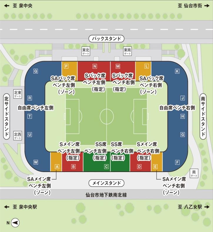 天皇杯 JFA 第98回全日本サッカ...