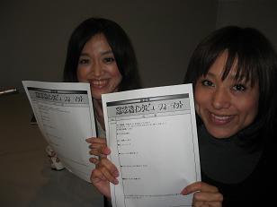 yuka122403.JPG