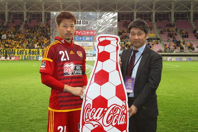 仙台コカ・コーラ